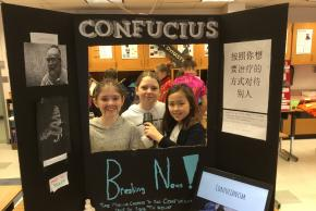 Students with China Project